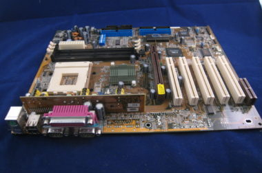 A7V – ASUS Mainboard: Review